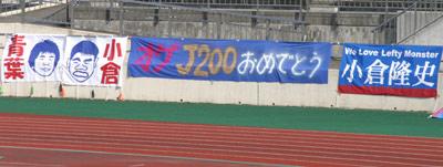 2004.04.29 山形