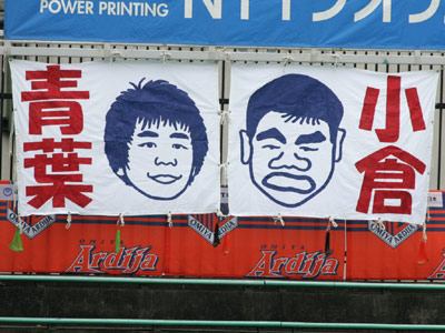 2004.05.22 大宮